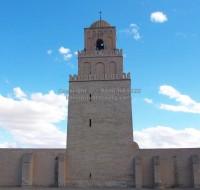 observation mosquée kairouan tunisie