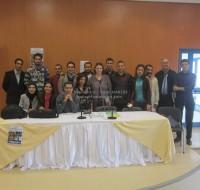 CADT Tunisia Conference